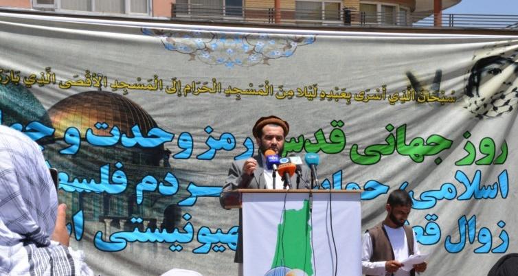 ایرکا: از روز جهانی قدس در کابل گرامیداشت به عمل آمد