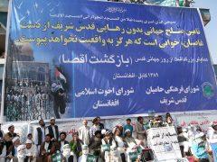 عکس و تصاویر (بازگشت اقصا) یادواره خونین فلسطین به مناسبت روز جهانی قدس سال ۱۳۸۹