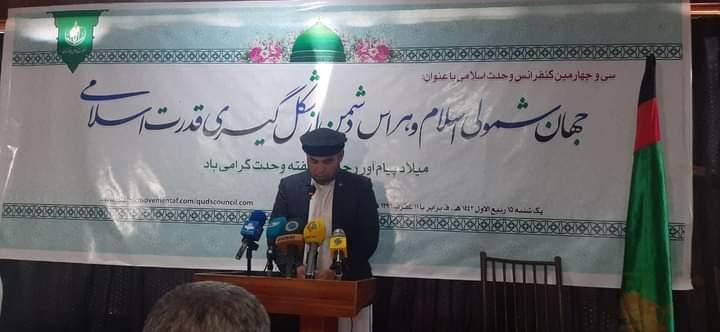 درسالروز میلاد باسعادت پیامبر بزرگوار اسلام (ص) وایام هفته وحدت سی و چهارمین کنفرانس وحدت اسلامی در کابل برگزار گردید