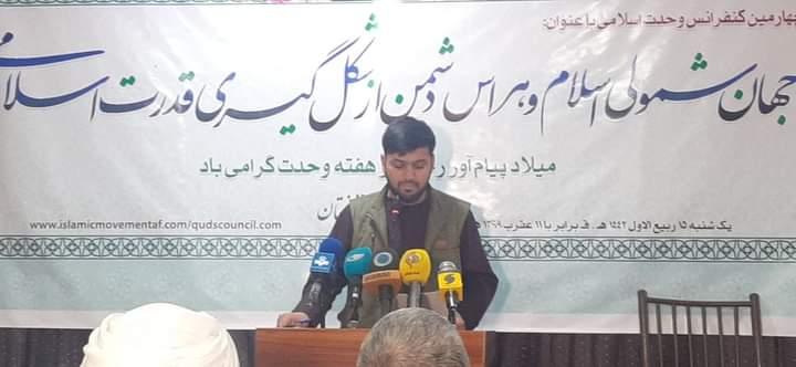 سی و چهارمین کنفرانس وحدت اسلامی در کابل باعنوان :(جهان شمولی اسلام و هراس دشمن از شکل گیری قدرت اسلامی)