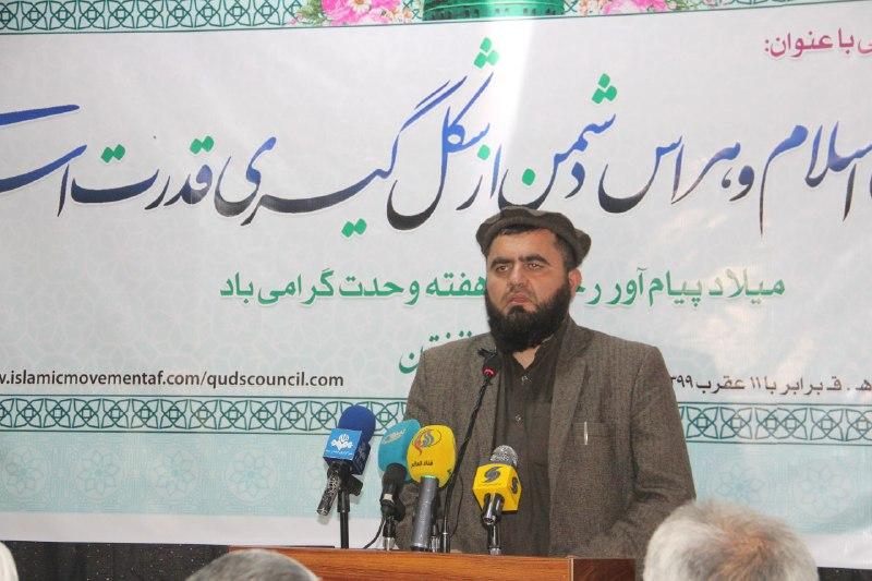 فشرده از سخنان مولوی عبدالقادر قانت رئیس شورای علمای نواحی ببست دوگانه شهر کابل در کنفرانس هفته وحدت اسلامی در کابل