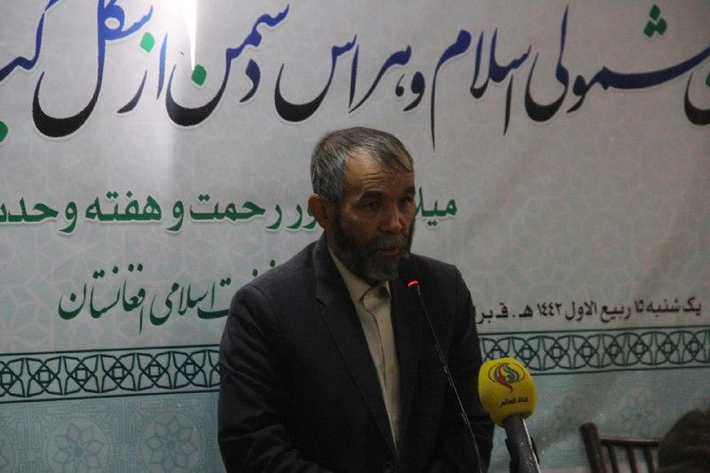 فشرده از سخنان استاد محمد حسن جعفری رئیس حزب رفاه ملی افغانستان در کنفرانس هفته وحدت اسلامی در کابل