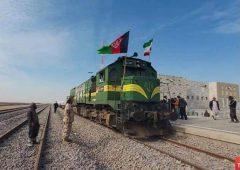 اولین قطار حامل بار از ایران وارد افغانستان شد