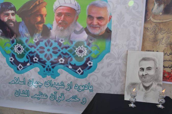 گزارش تصویری برنامه های متنوع و مختلفی به مناسبت بزرگداشت از اولین سالگرد شهادت شهید سردار سلیمانی در هرات