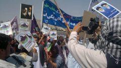 افغانستان و پدیده تجلیل از روز جهانی قدس