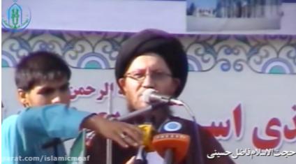 حجت الاسلام فاضل حسینی