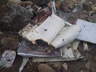 اعلامیه نهضت اسلامی افغانستان به مناسبت شهادت جمعی از دانش آموزان لیسه سیدالشهدا