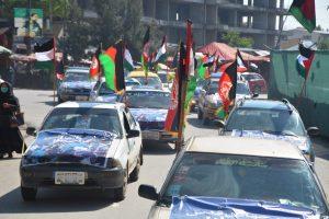 خبرگزاری صدای افغان: جوانان کابل با راه اندازی کاروان از روز جهانی قدس تجلیل کردند