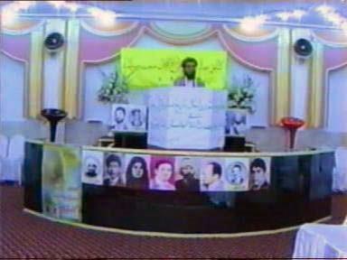 پيام رهبر نهضت اسلامي در تدوير اولين کنگره نهضت اسلامي افغانستان