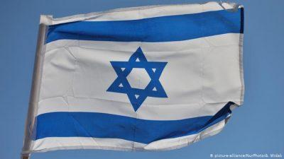 اسرائیل 'پیشرفتهترین کشتی جنگی خود را از آلمان تحویل گرفت'