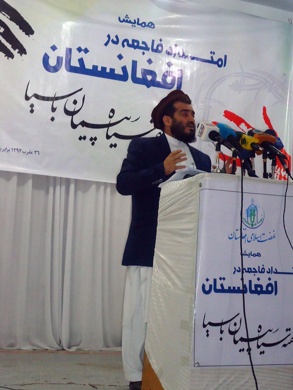مصاحبه مطبوعاتی مولوی محمد مختار مفلح با رسانه در پیوند به هفته سیاه پیمان با سیا