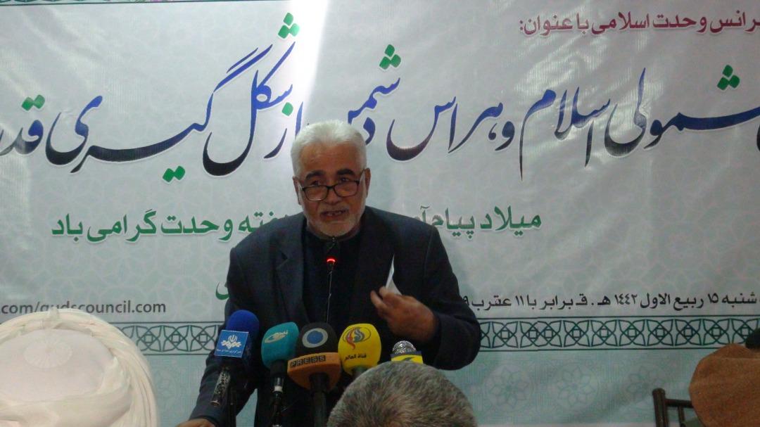 بخشی از سخنان آقای رحمت الله بیژن پور، نویسنده، استاد دانشگاه و مشاور وزارت معارف در سی و چهارمین کنفرانس وحدت اسلامی در کابل