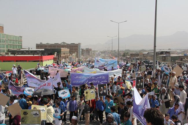 تصاویری روز جهانی قدس 1392 در کابل