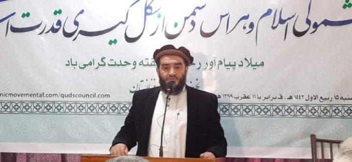 سخنرانی مولوی محمد مختار مفلح رهبر نهضت اسلامی افغانستان به مناسبت سی و چهارمین کنفرانس وحدت اسلامی