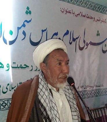 استاد ضامن علی محقق دایمیردادی، نویسنده و استاد حوزات علمیه در کنفرانس هفته وحدت اسلامی در کابل 1399