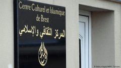 شورای مسلمانان فرانسه منشور ارزشهای جمهوری را تصویب کرد