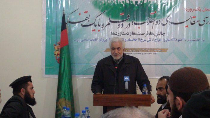 استاد بیژن پور: تمام هم و غم آمریکا در مشارکت با جامعه عرب این است که از تکثیر و تنفیظ انقلاب ایران جلوگیری کنند