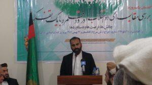 استاد محمد حسن حقیار: سیاست نه شرقی و نه غربی یکی از مولفه های جدید بود که ذریعه امام خمینی ایجاد شد