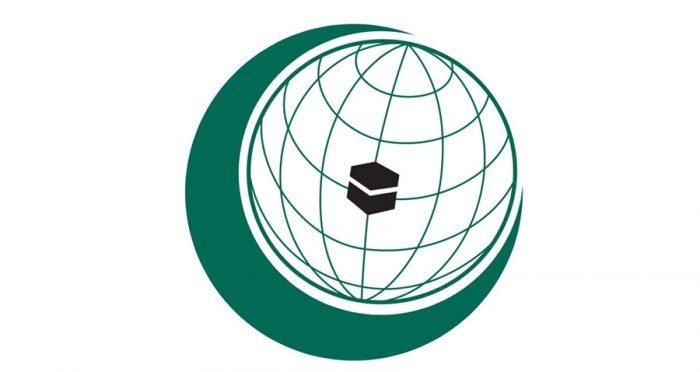 سازمان همکاری اسلامی: ۱۵ مارس روز همبستگی جهانی علیه اسلامهراسی اعلام شود