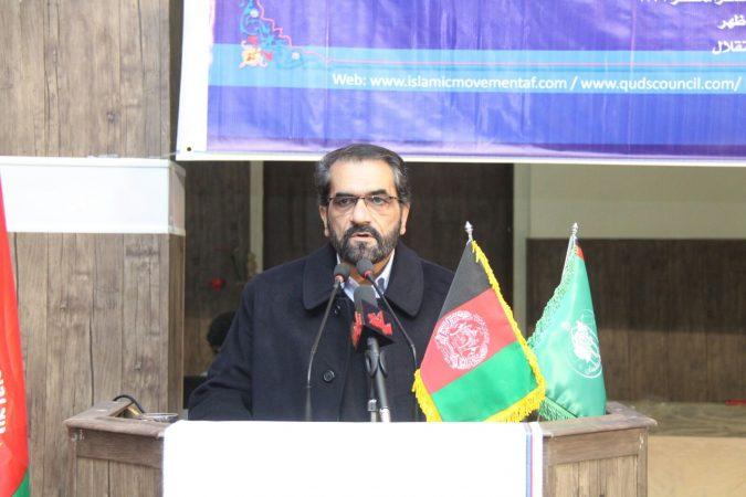 سخنرانی آقای اصیل الدین جامی معاون مقام محترم ولایت هرات در کنفرانس تروریزم و افراط گرایی بزرگترین چالش جهان اسلام و افغانستان