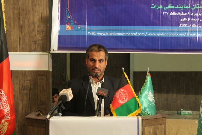 سخنرانی استاد عبدالرزاق احمدی (ریاست محترم معارف ولایت هرات) در کنفرانس تروریزم و افراط گرایی بزرگترین چالش جهان اسلام و افغانستان