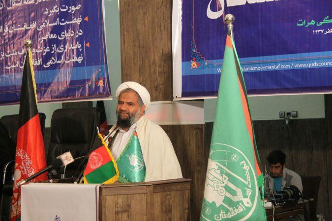 سخنرانی استاد توکلی در کنفرانس تروریزم و افراط گرایی بزرگترین چالش جهان اسلام و افغانستان