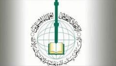 اتحادیه جهانی علمای مسلمان خواستار بزرگداشت هفته قدس شد