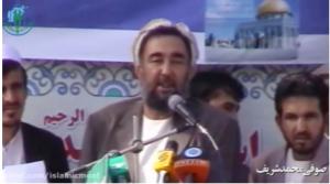 صوفی محمد شریف
