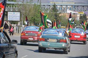 آوا: گزارش تصویری / تجلیل از روز جهانی قدس / کاروان موترهای حامل بیرق فلسطین در کابل