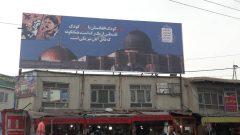 مفلح در گفتگو با باشگاه خبرنگاران جوان: روز جهانی قدس دغدغه دینی مردم افغانستان است