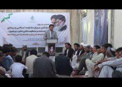 خبرگزاری آوا: نقش منحصر به فرد امام خمینی (ره) در آگاهیدهی مسلمانان