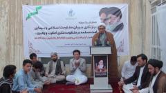بیانیه نهضت اسلامی افغانستان به مناسبت سی و دومین سالیاد رحلت امام خمینی (ره)