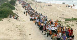 تاکید حماس بر ادامه مقاومت در سالروز بیرون راندن اشغالگران از غزه